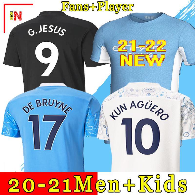 تايلاند مانشستر سيتي لكرة القدم جيرسي 2020 2021 STERLING DE BRUYNE KUN AGUERO 20 21 Fans نسخة لاعب مان سيتي لكرة القدم جيرسي مجموعة الرجال والأطفال