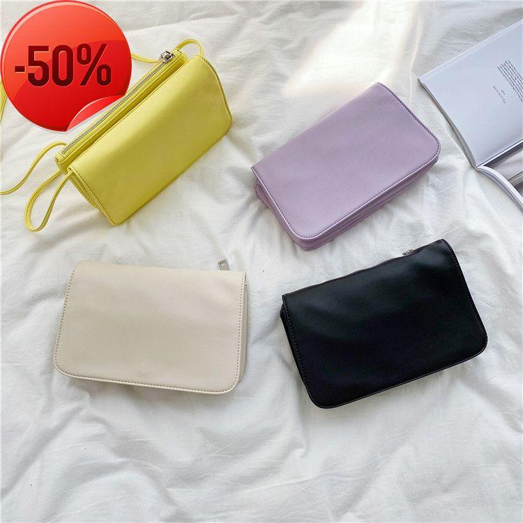 Ins Korean bag women's 2021 new fashion trend Single Shoulder Bag Messenger Pu flip small square