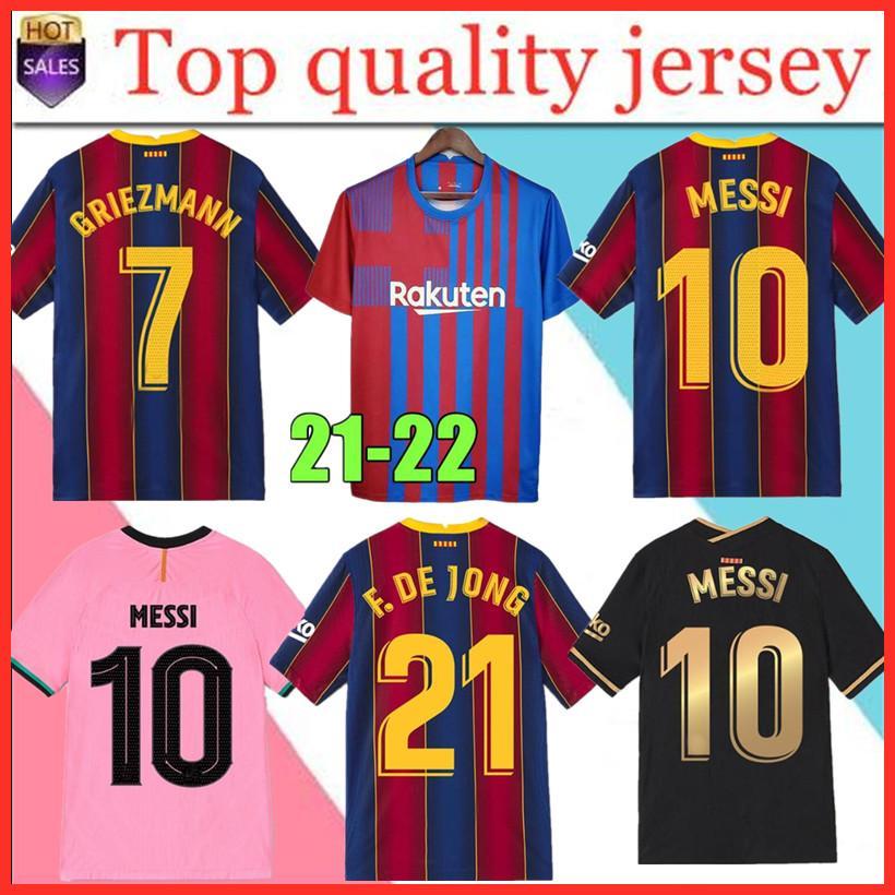 축구 유니폼 2021 2022 Camiseta de Futbol 22 Maillots de Football Shirt Men + Kids Kit