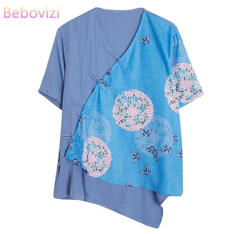 Ins Baumwollwäsche Kurzarm Chinesische Stil QIPAO Hemd für Frauen Blau Hanfu Retro Sommer Lose Han Fu Traditionelle Bluse Top 210603