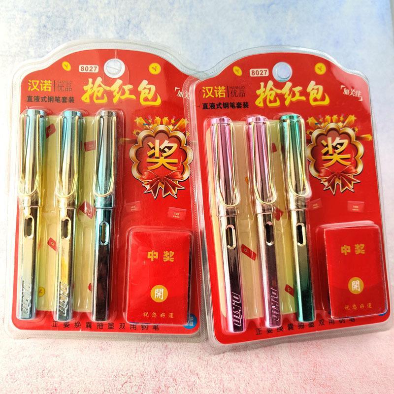 Red Creative Hannah Envelope Ink Bag Set Student Pen Convertible Gift Stationery