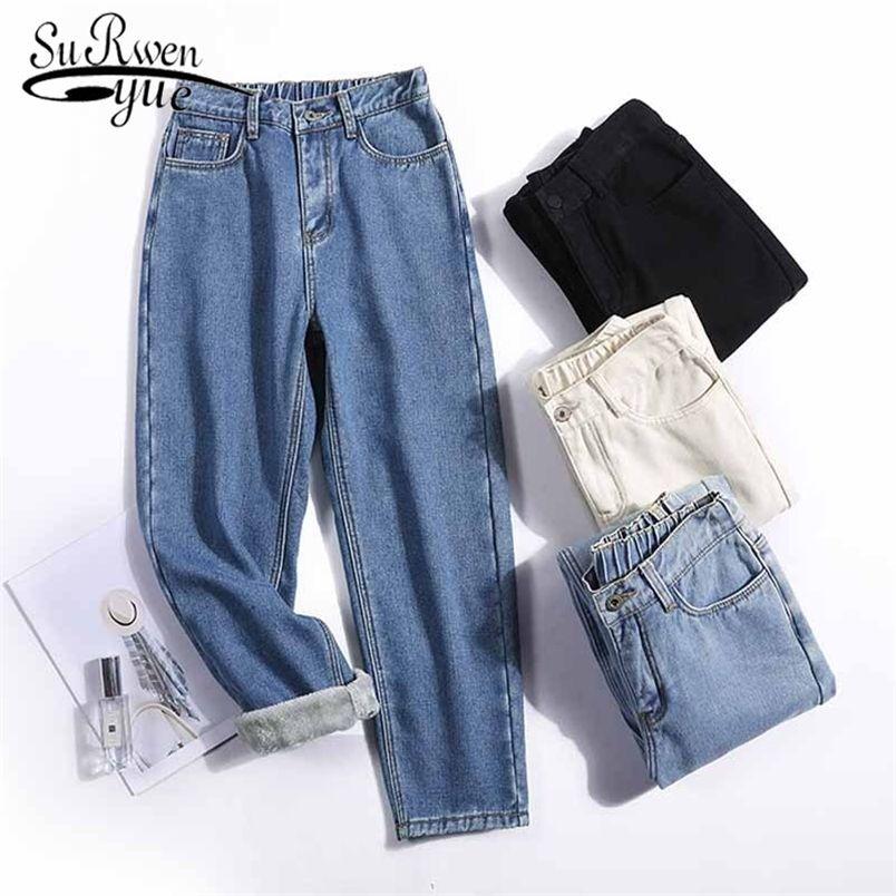 Loose Korean Harem Cropped Trousers High Waist Plus Velvet Thick Winter Jeans Straight-leg Chic Female Women 11992 210421