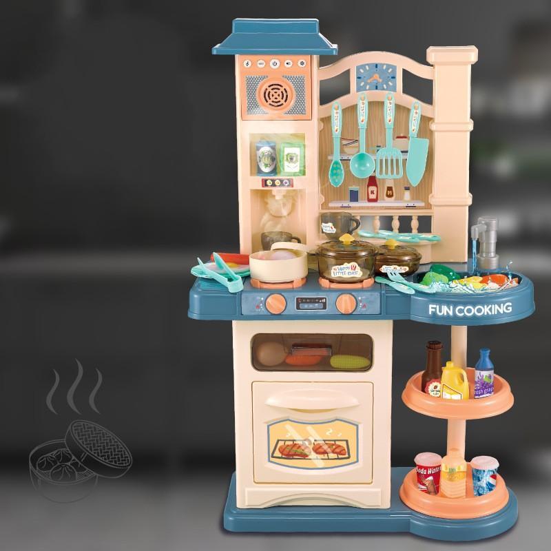 Infant Shining 40pcs Kitchen Toys Set Girls Toy Kitchenware Simulation Cooking Toy Set 76CM/30IN Parent-child Kids Kitchen Gift 1008 V2