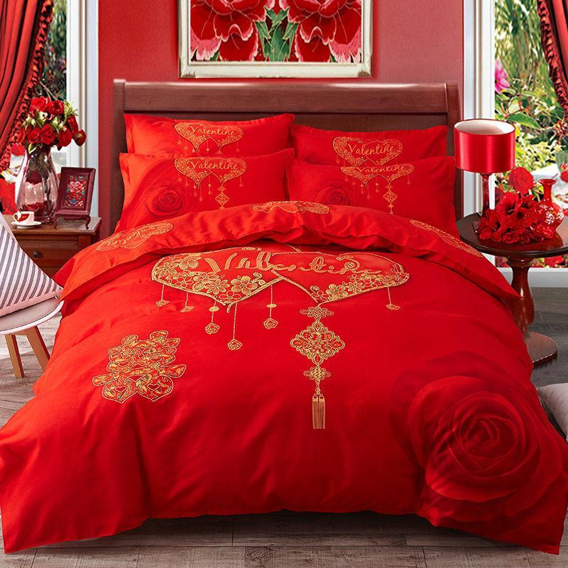 Bedding Sets Chinese Marry Bedclothes Full Queen Polyester 4Pc Set Duvet Cover Pillowcase Flat Sheet Home Textiles Bedroom Bedspreads