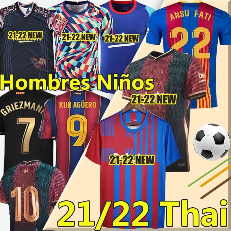 21/22 Barca Ansu Fati Soccer Trackys Training 2021 2022 Kun Aguero Messi Griezmann F.de Jong Coutiniho Alba Braithwaite Men Kits Kits Football Jersey