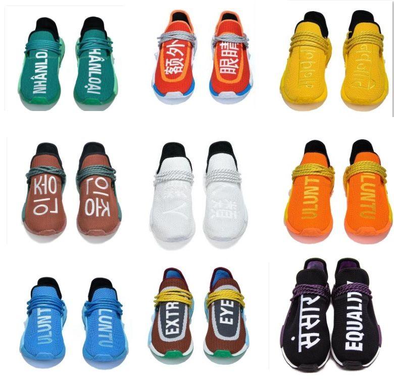2021 الألوان pharrel هو حذاء رياضة الأحذية pharrell williams الجنس البشري الأزياء الاتجاه عارضة التدريب الرياضي حذاء رياضة اللياقة yakuda الاحذية