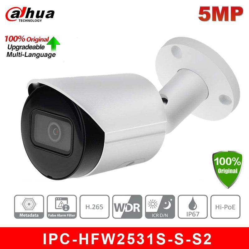 الكاميرات الكاميرا الأصلية ل Dahua IPC-HFW2531S-S-S2 IP67 IR30M P2P Starlight 5MP IP PoE