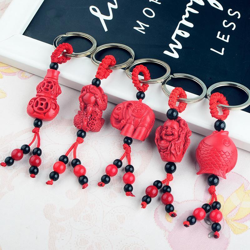 Schlüsselanhänger folgendes Cinnabar Car Zhaocai einfache Keychain-Geschenke