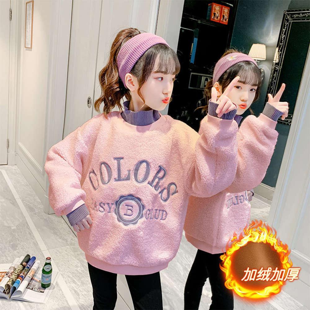 Sweats Sweatshirts Sweatshirts Physique Chaise de tir des enfants Vêtements d'automne et hiver Coréen Brodé Lettre Pull Pull Pull