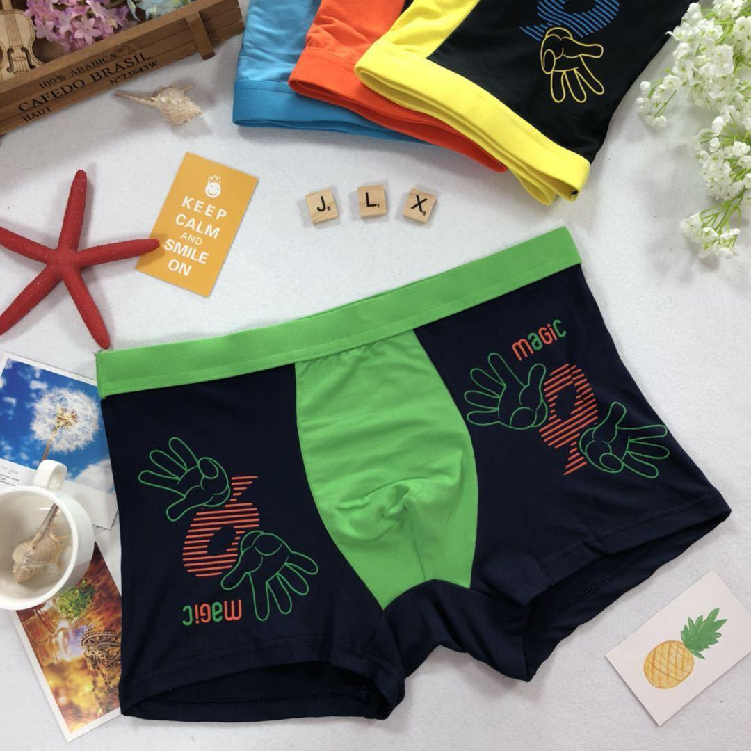 Sous-vêtements Land EE Sous-vêtements d'hommes de couleur vif 100D personnalité mode de la mode confortable boxeurs