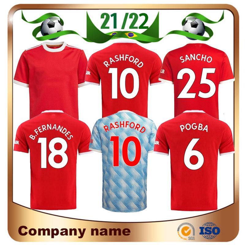 21/22 맨체스터 Rashford Pogba 홈 레드 축구 유니폼 2021 Sancho Lukaku Away Shirt James Mata Lingard Martial Cavani Matic Football 유니폼