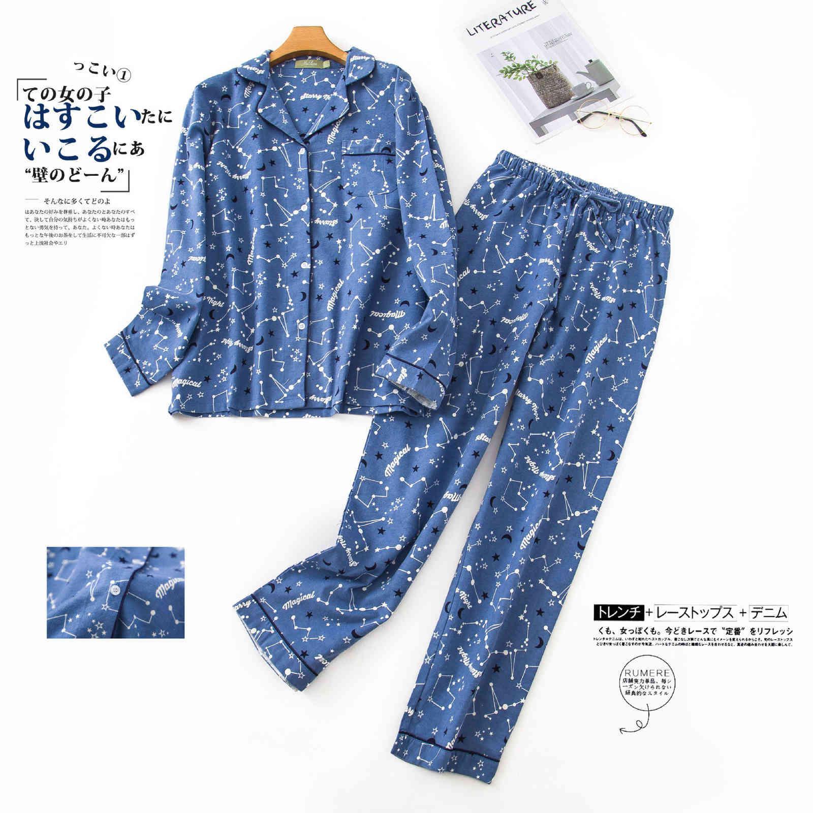 Lindos Dibujos Animados Corea, Conjunto Pijama Mujer 100%, Pijamas Japoneses Algodn Cepillado De 100% Dulce Para