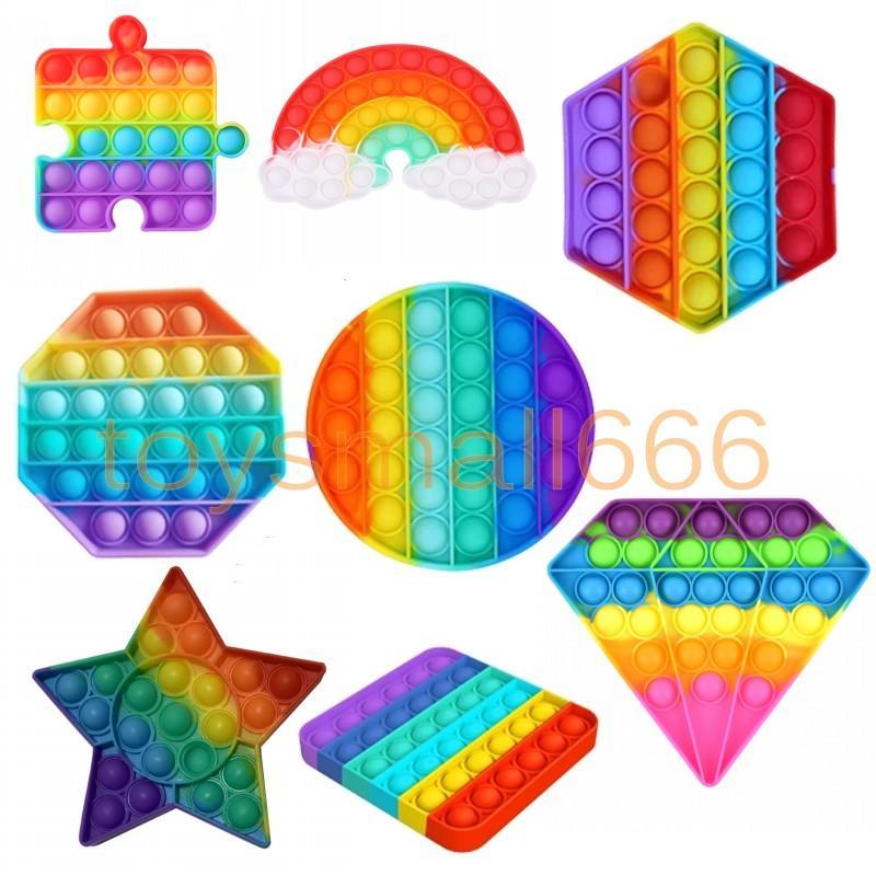 1 stück lustige regenbogen push blase zappeln spielzeug antistress sensory stress relief squishy spielzeug für erwachsene kinder geschenke 1 stücke