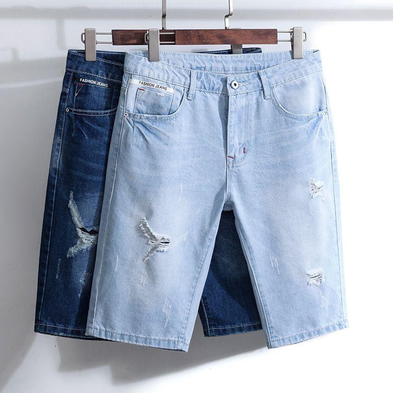 Men's Denim Shorts summer Jeans fashion brand casual straight tube split pant Korean Trend loose thin pants