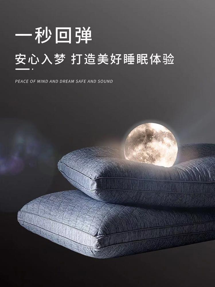 Cuscino singoli uomini e donne un paio di cuscini cervicali domestici per aiutare a dormire doppio nucleo di cotone a doppia memoria