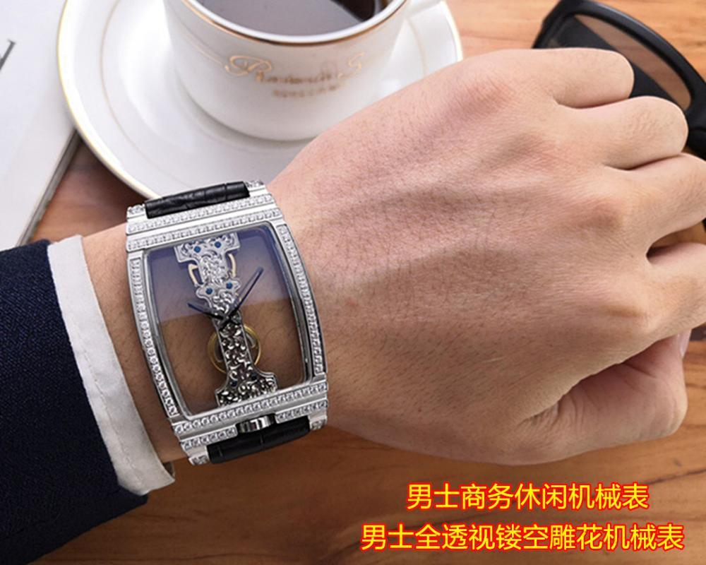 Men's Barrel Shaped Hollow Out Full Perspective Mechanical Watch Manual Chain Machine Golden Bridge Carving Leisure Wristwatches