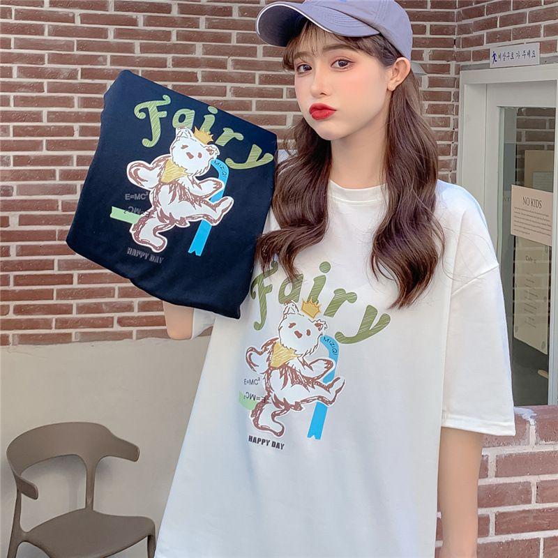 2021 Été Nouvelle Mode coréenne Moyenne Longueur Femme Loable T-shirt à manches courtes à manches courtes pour femmes HARAJUKU style demi-manches