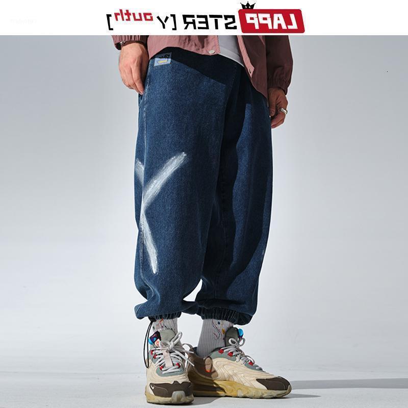 Lappster-Youth Men 겨울 청바지 Harajuku 조거 2021 망 넥타이 염료 인쇄 느슨한 데님 바지 남성 두꺼운 따뜻한 스웨트 팬츠 5xl1