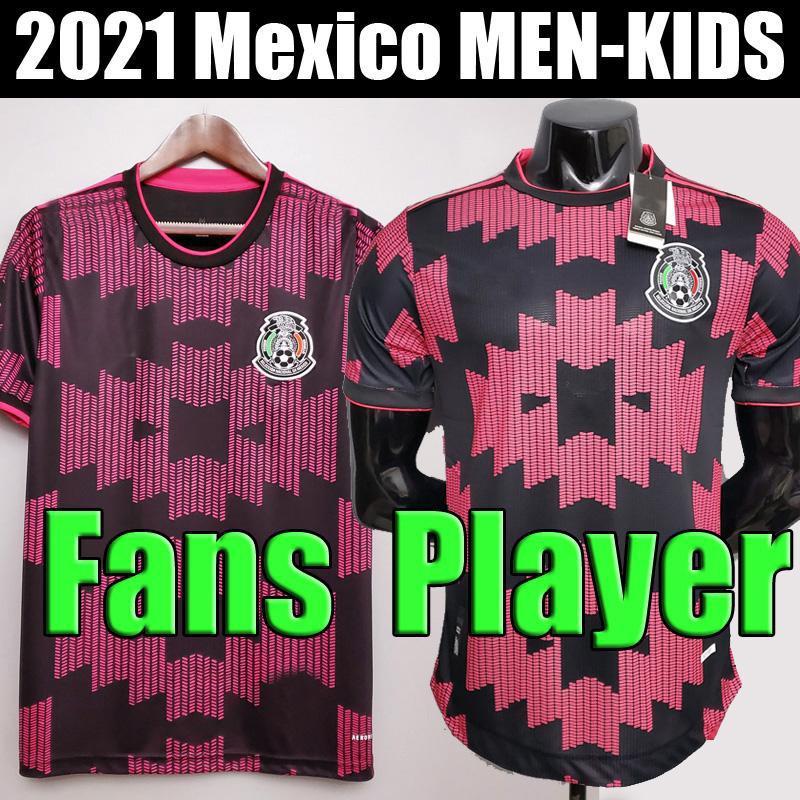 Мексика Топы футбольные трикотажки Copa America CamiSetas 20 21 Вентиляторы Версия Player Chicharito Lozano Dos Santos 2021 Футбольные футболки Мужчины + детские наборы