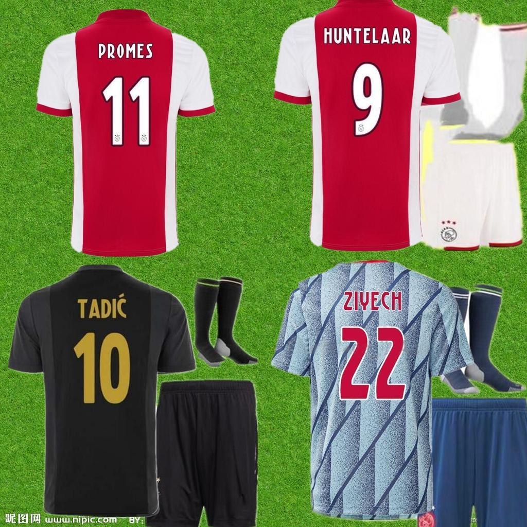 الرجال + الاطفال 2021 a j a x أمستردام لكرة القدم جيرسي fc 2021 كودوس أنتوني الأمواد الأمواد tadic neres cruyff الرجال كرة القدم قميص الزي الرسمي
