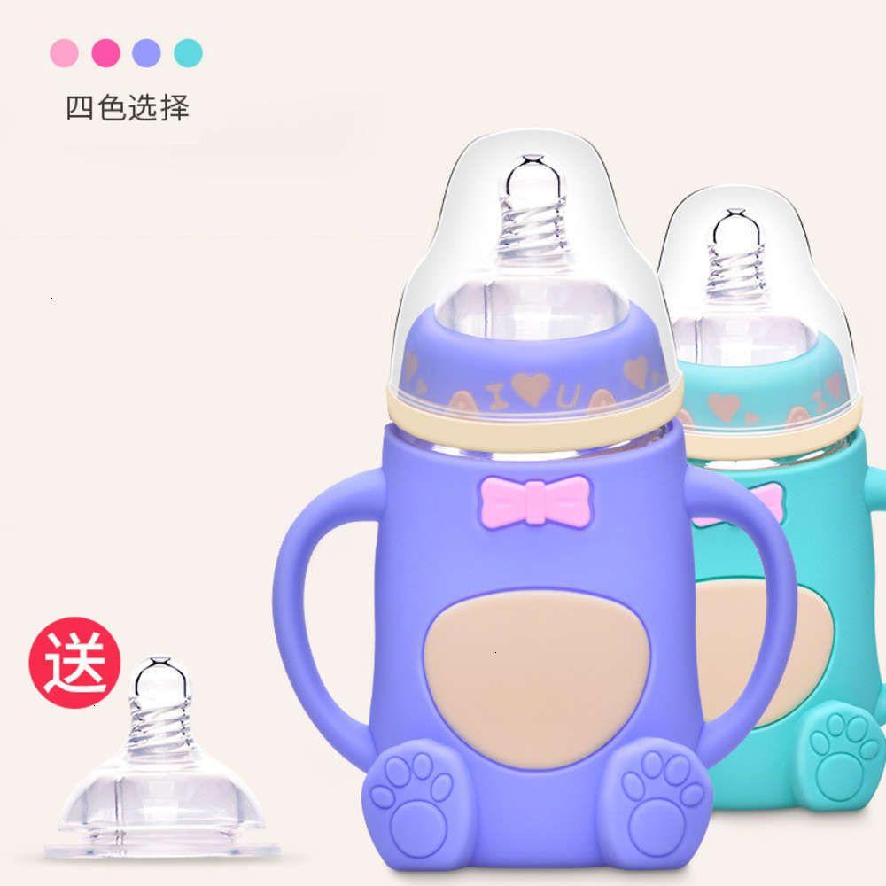 Calibre de bouteille de bébé large avec verre de poignée