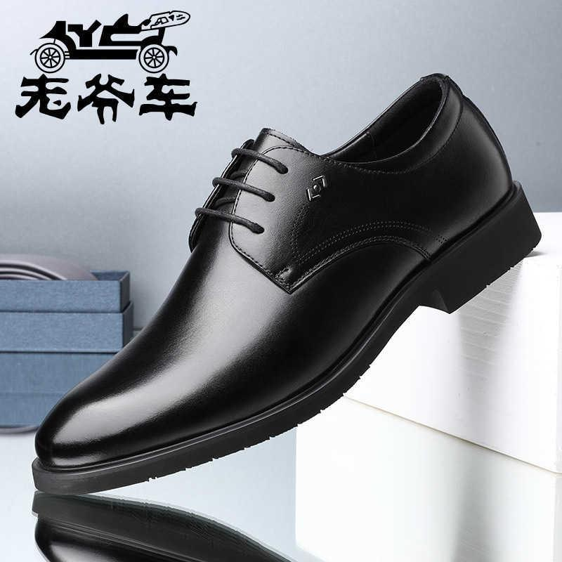 Wecker / Classic Car Four Seasons Best Selling Men's Leather Business Ess Shoes Single