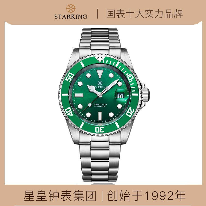 Starking Watch Men's Green Water Ghost Automatic Mechanical Steel Band Calendar Professional Waterproof Diving Wristwatches