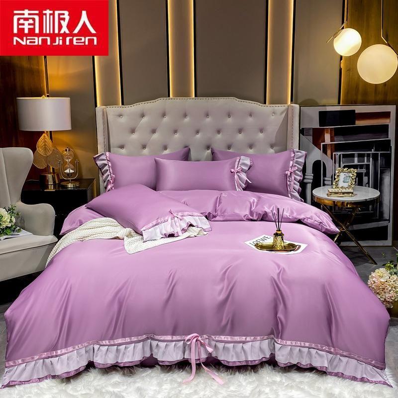 Yatak Setleri Nanjiren Ev Tekstili Ürünleri DUVETCOVER2PCS PiilowCASE1 Sheet Basit Su Yıkama Rahat Beathable Tencel Seti