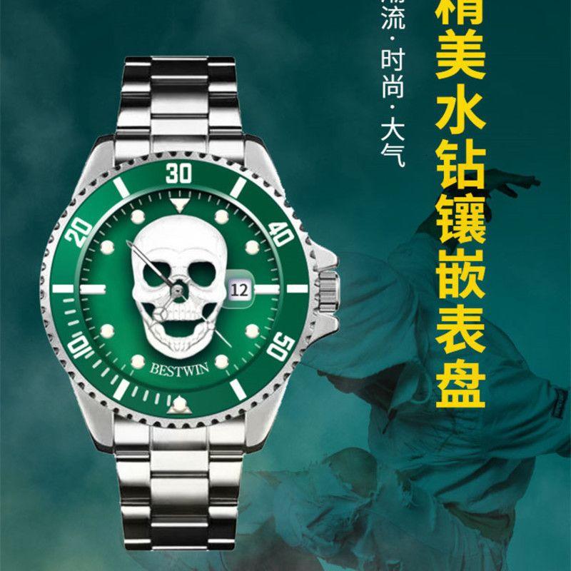 Montre-bracelet imperméable à l'eau marin Tiktok Gagnez des fantômes d'eau verte Table de crâne