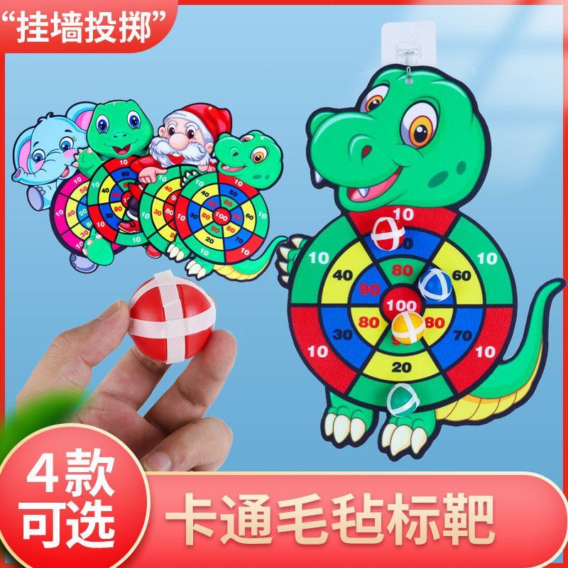 Новый Детский Детский Дирт Диск Липкий Шал Мультфильм Цель Подвесные Настенные Животные Форма Присоски Бросая Игрушки