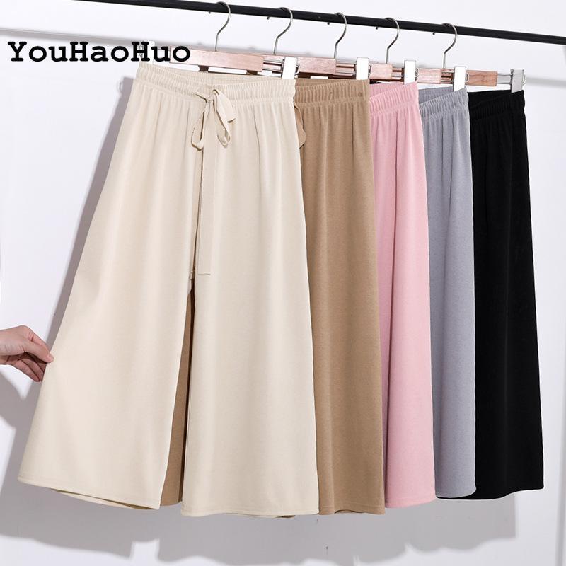 Mola larga perna calças mulheres soltas ocasional calça calça feminina streetwear cintura alta harem para a cargas femininas capris
