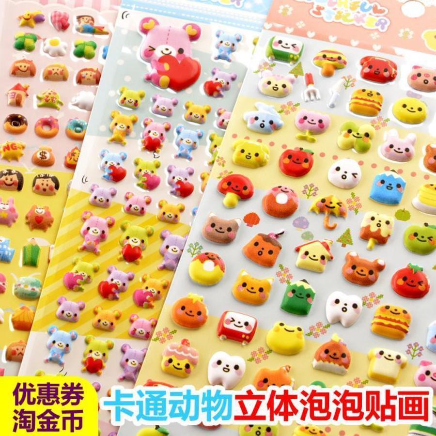 Children's Toys Cute Food Animals Three-dimensional 3d Bubble Stickers Boys and Girls Kindergarten Reward Small VCXC723