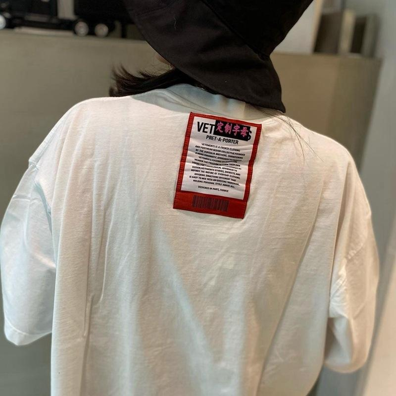 Ins Eris Black New High Street VTM gedruckt Brief Back Label Lose Casual Kurzarm T-Shirt Mode