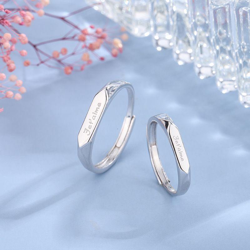 S925 francese ti amo anello degli amanti