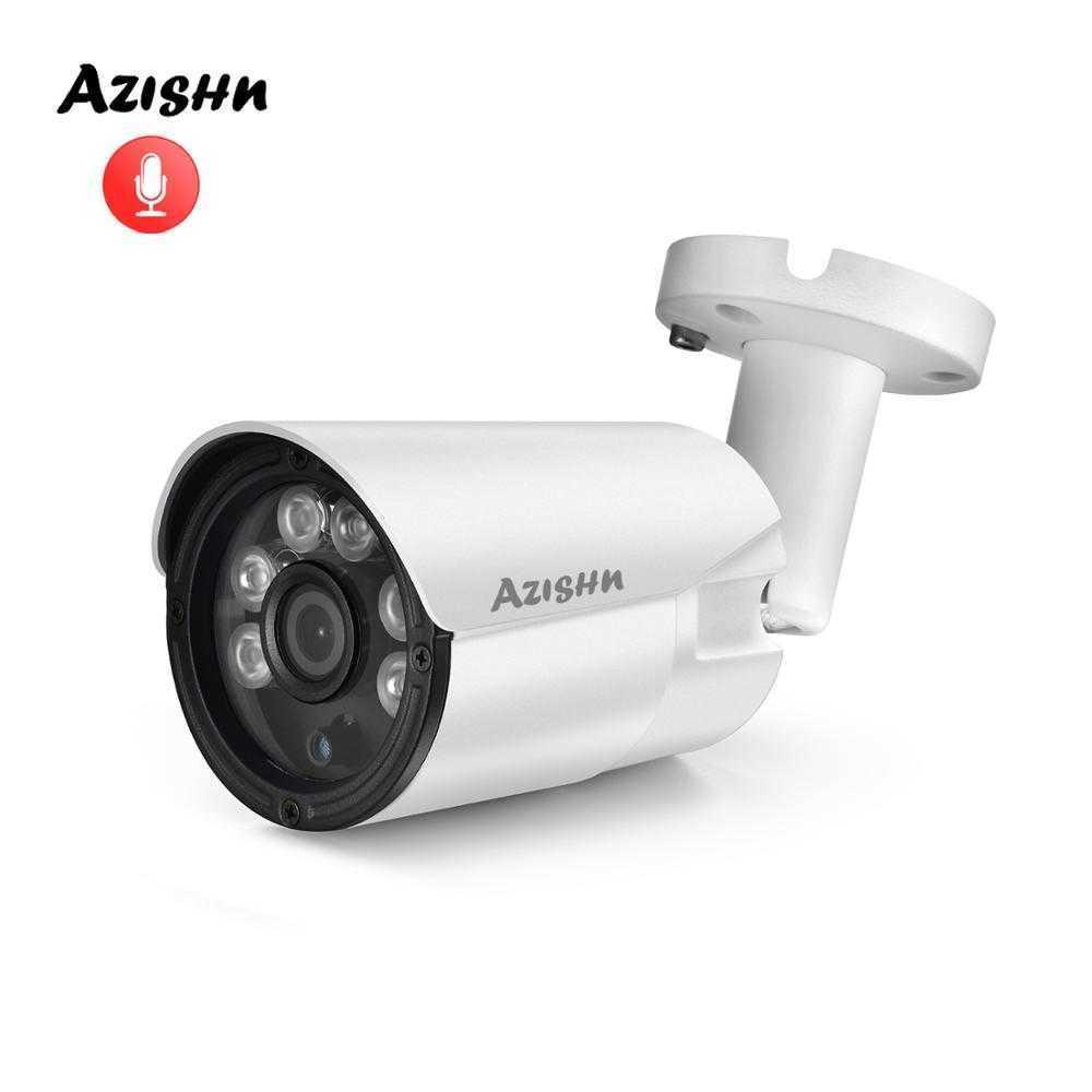 Azishn H.265 + 5MP / 4MP / 3MP / 2MP IP Kamera Ses 6IR Gece Görüş Metal IP67 Açık DC / POE CCTV Güvenlik Video Gözetim Kamera