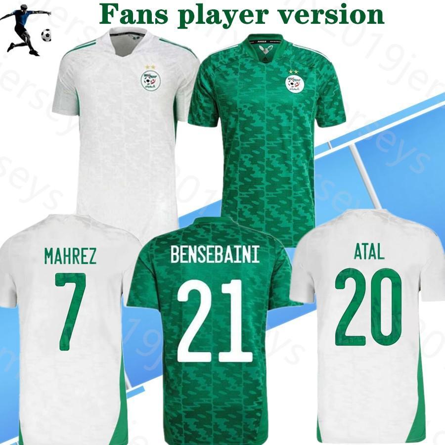 Algerie Soccer Jersey Gane Player Player 2021 Home Away Mahrez Bounedjah Fegholi Bennacer Atal 21 22 Algeria Mailleot De Foot