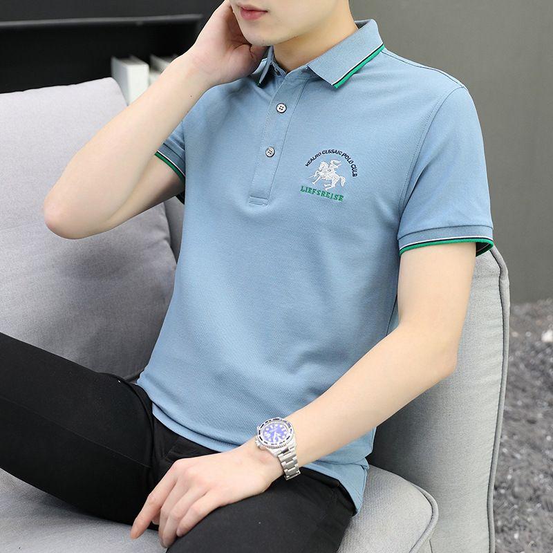 Factory4a3 Silk Trend 2021 футболка мужская лето красивый лед с короткими рукавами рубашка рубашка с вышивкой с футболкой Coll