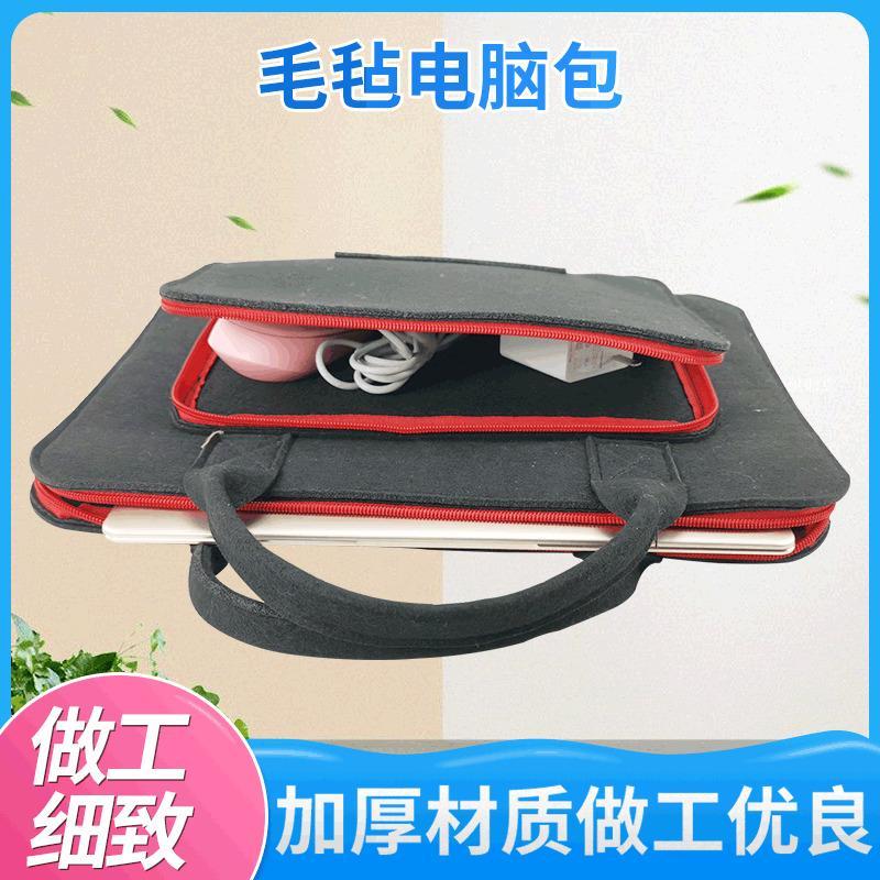 Sacchetto della mano del tablet del tablet del tablet del caso di protezione del computer portatile