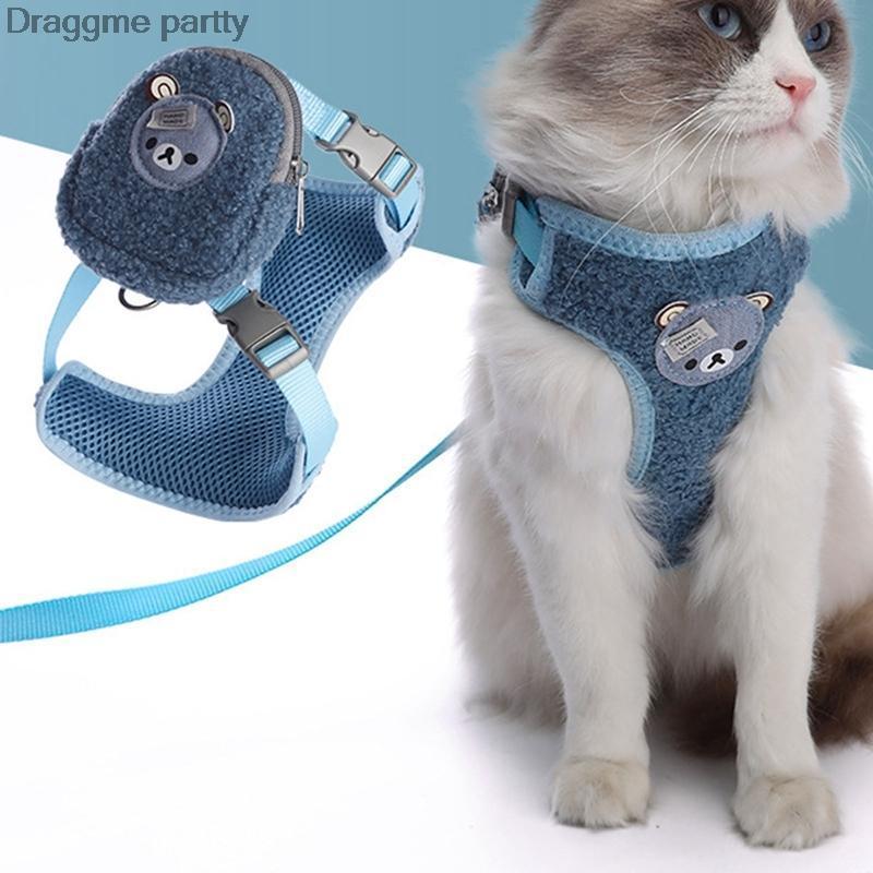 Collares de gatos conduce el arnés y la correa para caminar a prueba de escape chaleco suave de chaleco arneses gatos Easy Control Tiras reflexivas transpirables