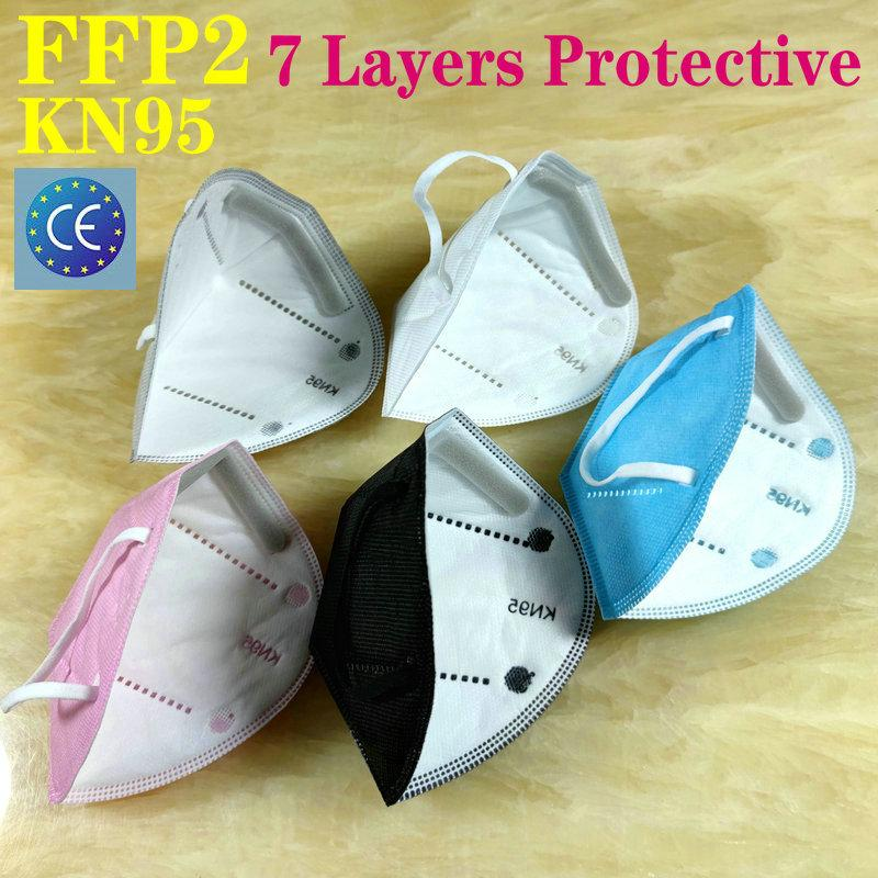 7 طبقات KN95 قناع الوجه FFP2 95٪ مصمم مرشح الإسفنج ستريبات الكربون التنفس إعادة الاستخدام جهاز التنفس