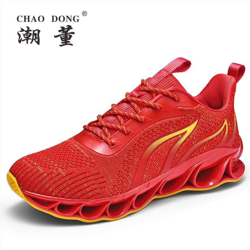 2021 New Summer Blade Basketball Mens Shoes Red AJ Trendy 45 plus Size 46 Daddy Tide Shoes