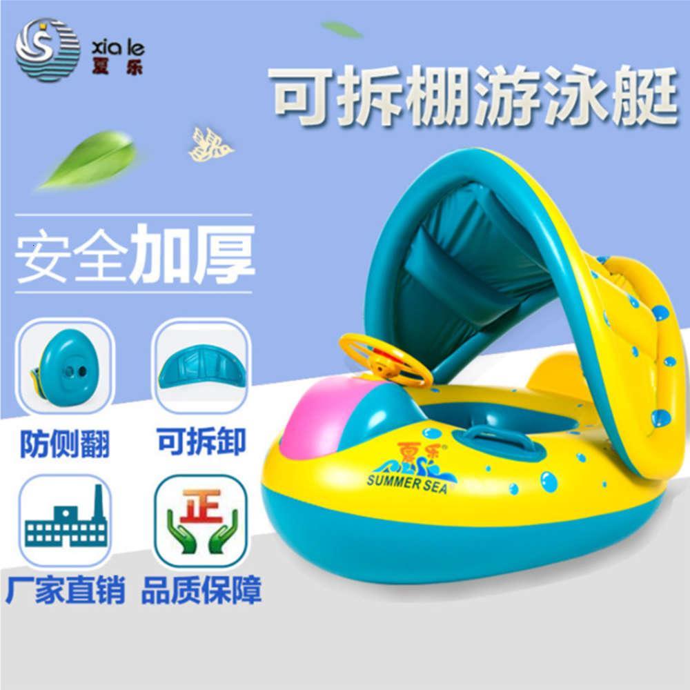 Charlotte per bambini con Horn Baby Gonfiabile Boat Boat Swimming Cercally Dritto
