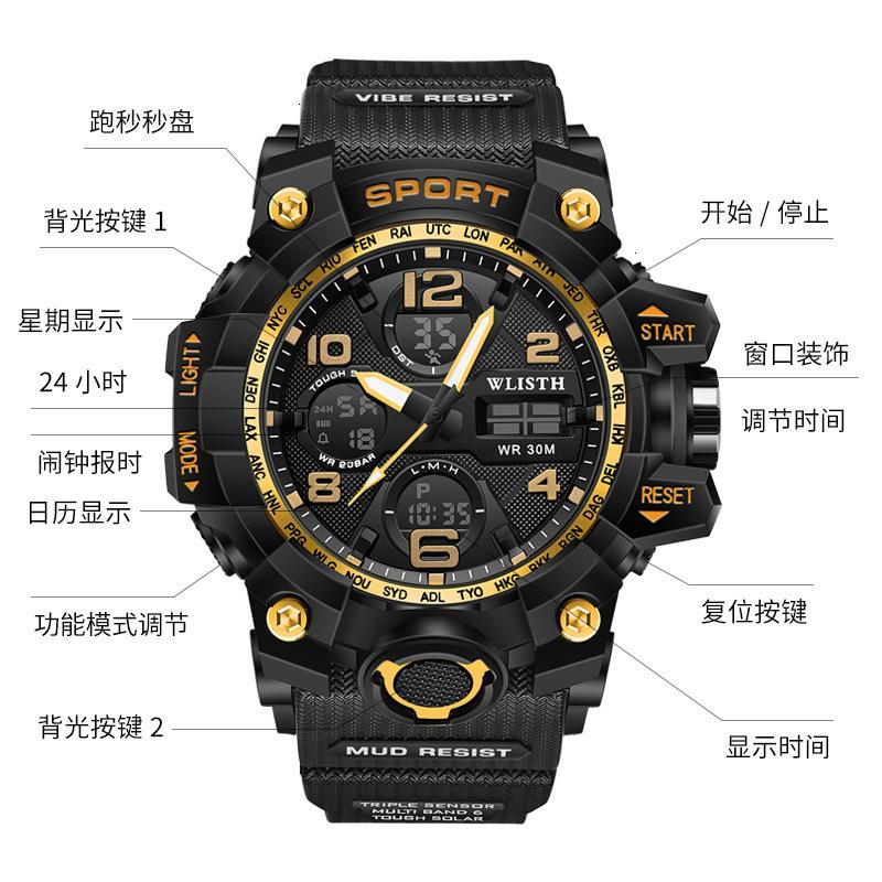 Wallace Men's Outdoor Waterproof Watch Sports Grand Cadran Double Affichage Lumineux Electroniques