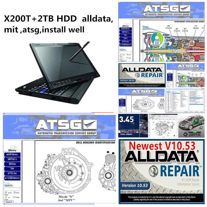 All Data Soft-ware alldata 10.53 Mit ATSG in 2TB HDD installed well x200t Iaptop touchscreen ready to use