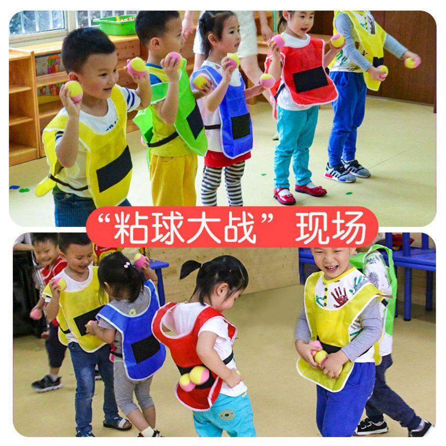 Fábrica Hair Children's Sticky Jersey Chaleco Kindergarten Educación Earra Padre Niño Juegos Juguetes Juguetes Sentimiento al aire libre Entrenamiento Equipo deportivo 6UVA