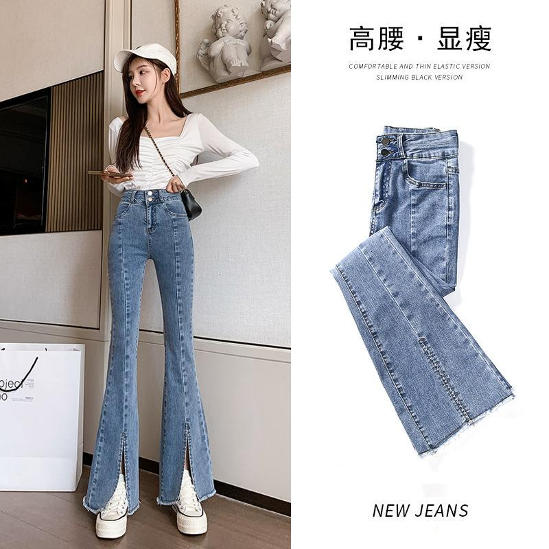 2021 spring waisted stretch jeans slim high micro flared split pants floor wide legMXH2