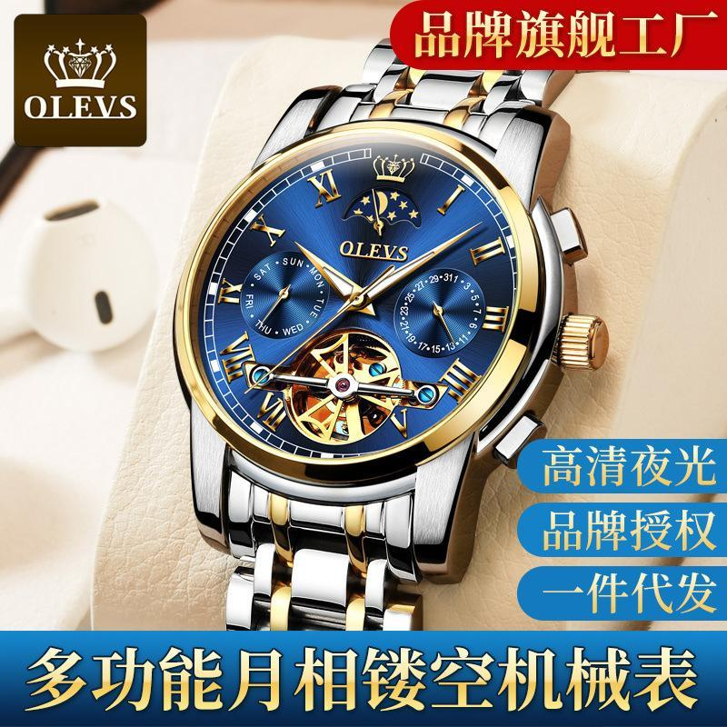Fully Automatic Mechanical Watch, Hollow Out Waterproof Men's Watch And Wristwatches