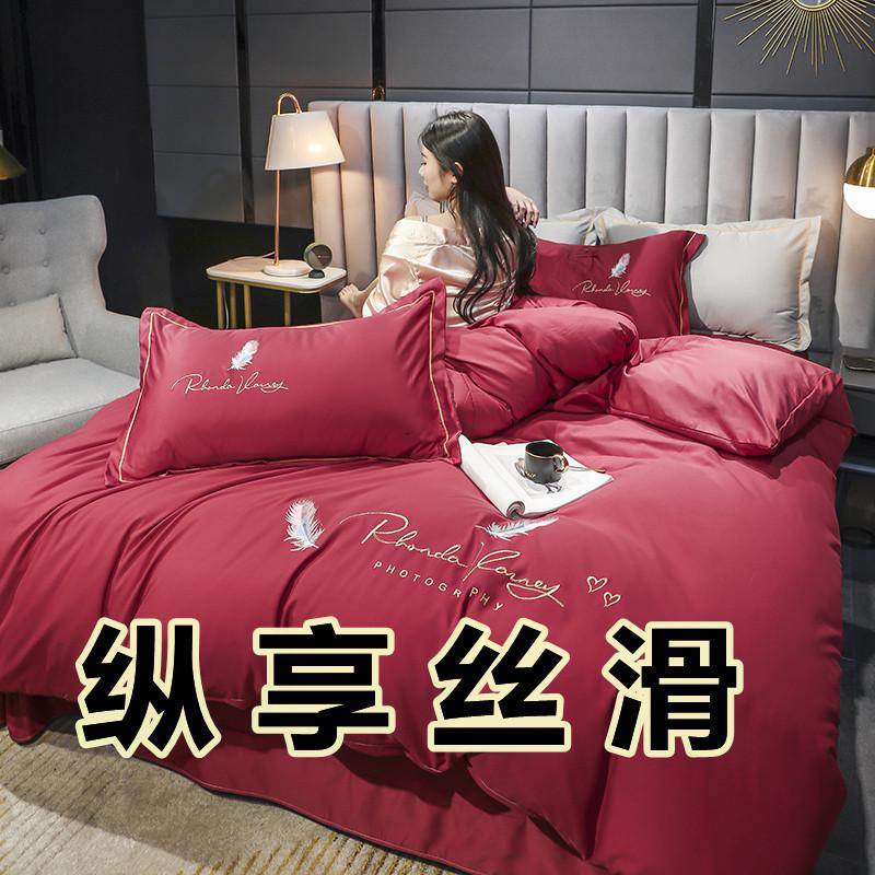 Four Tencel Four Embroidery Nordic Style Bed Sheet Cover Student Dormitory Three Piece Set