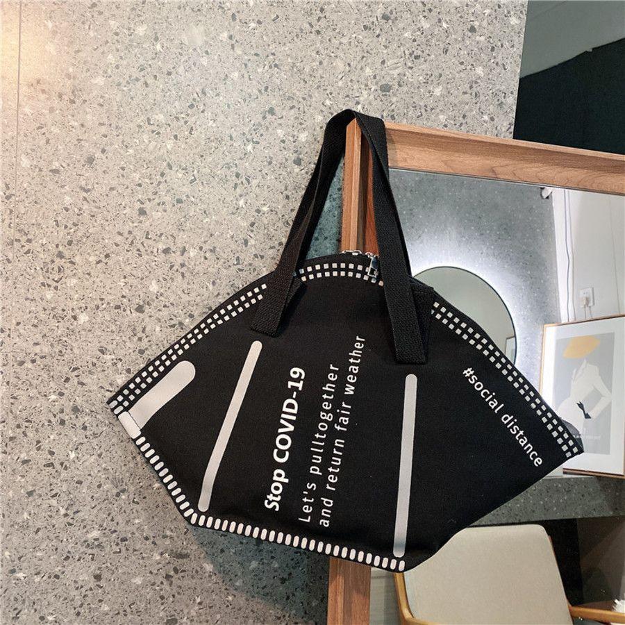 Red impreso NET Mask Bag Women Designer Designer Moda Capacidad grande Tote Hombro Protección ambiental Portátil Compras V9ED