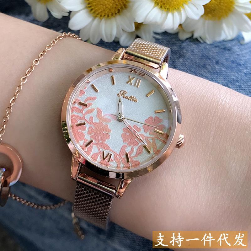 Muster Muster kleines Zifferblatt Shigaodi Mesh Gürtel Mode Damen vielseitige Uhr